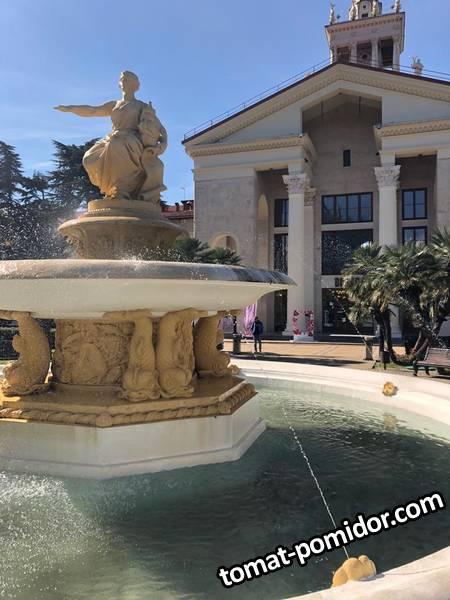 фонтан у морвокзала