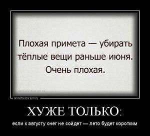 demotivatorium_ru_huje_tol_ko_114820.jpg
