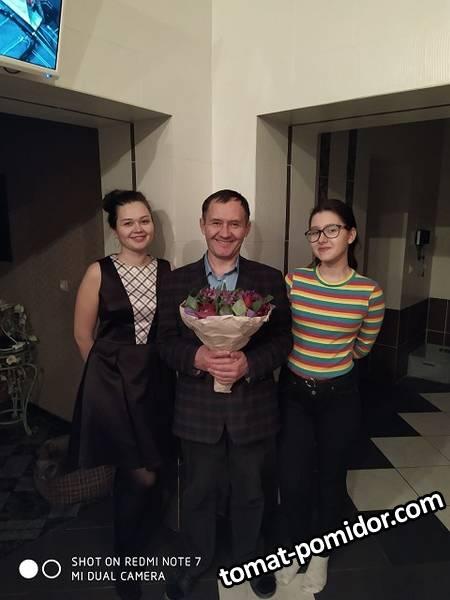 Юбиляр с дочками