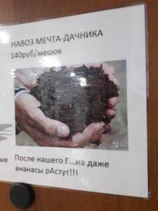 1518032524_smeshnye-obyavleniya-24.thumb.jpg.c4df26fe3ab634e244b6902f62a080d8.jpg