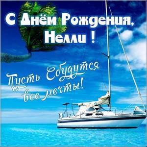 s-dnem-rozhdeniya-nelli-kartinka-zhenschine.thumb.jpg.4f2ca976949f8145781fda06dc9b57e3.jpg