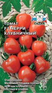 607840930_w640_h640_tomat-cherri-klubnichnyj.jpg