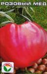 розовый мёд - семена