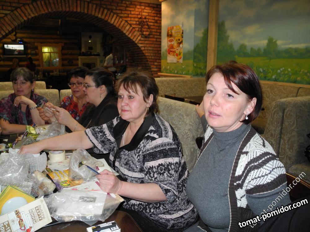 Мила,Татьяна,Марина,Галина из Тулы и Веруня