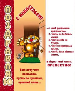 image.thumb.png.32908487c349e3fc709ca829dab35255.png
