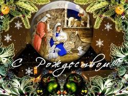 otkrytka-s-rozhdestvom-19 С Рождеством