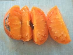 Амана оранж2.jpg