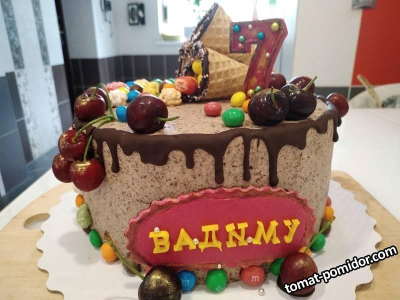 Торт для внука