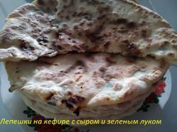 Лепешки на кефире с сыром и зеленым луком