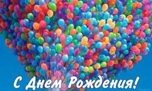den-rozhdeniya-cover-190.jpg