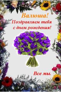 image.thumb.png.35ae66325e124e9bb95b38c7cfe835d3.png