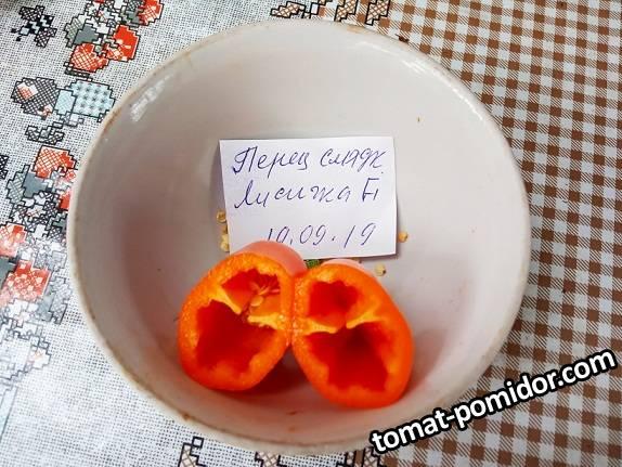 2019-09-19_19-08-25_204 Перец сладкий ЛИСИЧКА F1