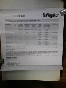 P2153806.thumb.JPG.a1129f205901e260c0a259e20c9ec3de.JPG