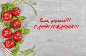 depositphotos_47040923-stock-photo-food-background-with-tomatoes-and.jpg