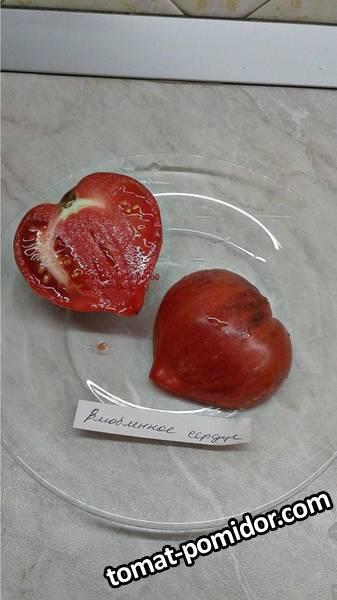 Crushed Heart Влюбленное сердце.jpg