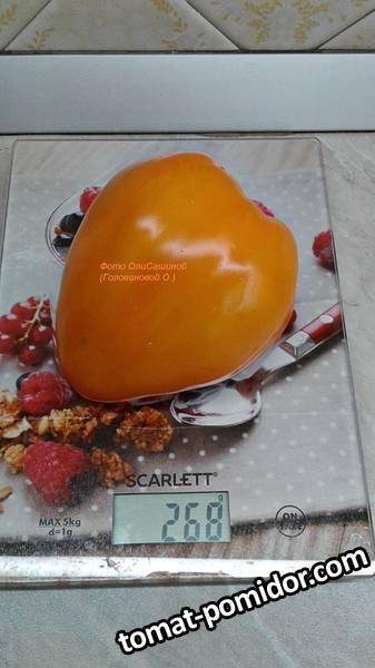 Оранжевое сердце.jpg