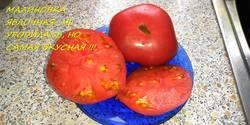 ябл.малиновка