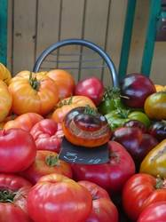Улыбка помидора