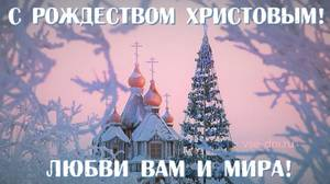 Rozhdestvo-Hristovo.thumb.jpg.2114a9e7f5934f8cb61ca31b73d225a5.jpg