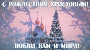 Rozhdestvo-Hristovo.thumb.jpg.ad169c7a2170a6dae9028378b3a4f31a.jpg