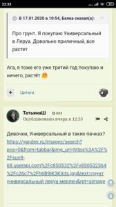 Screenshot_2020-01-18-22-35-37-689_com.android.chrome.png