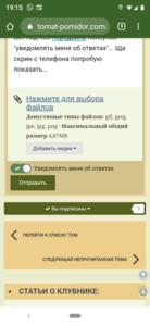 Screenshot_20200122-191518.png