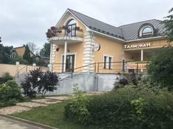 Дмитров-22