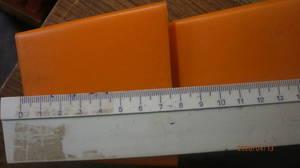 P4134800.JPG