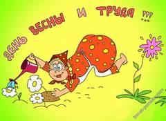 ОляСашина