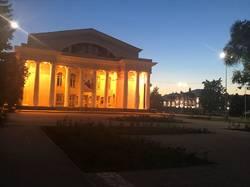 Саратов Театр