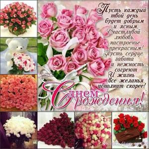 VK_Saved_Photo_ 636579612017035748.jpg