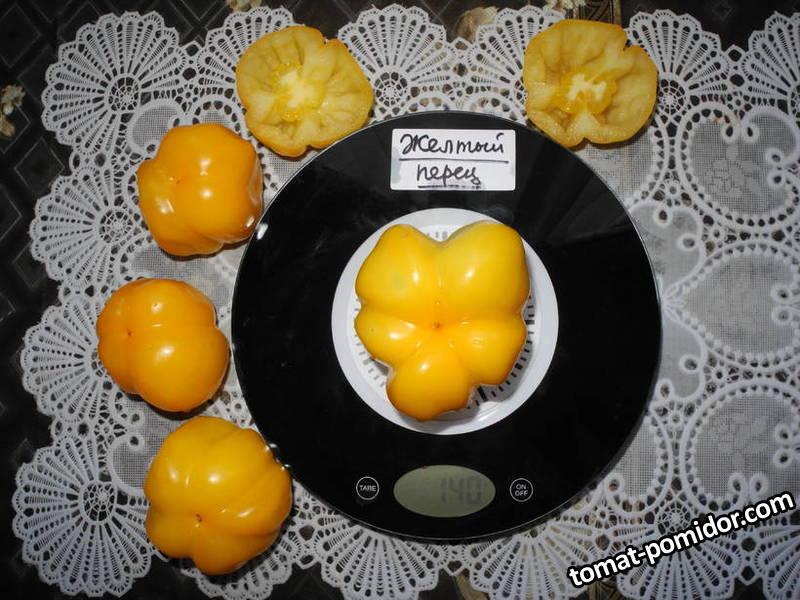 Желтый перец3.JPG