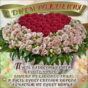samye-krasivye-pozdravleniya-s-dnem-rozhdeniya-devushke.jpg