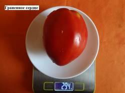 Граненное сердце (С) 20.09 вес.jpg_.jpg