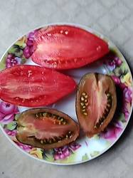 Минусинский розовый перцевидный