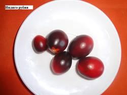 Индиго рубин 30.08_.jpg