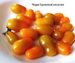 Черри Грушевый апельсин.jpg