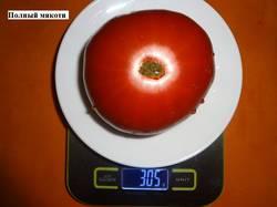 Полный мякоти 29.09 (С) вес_.jpg