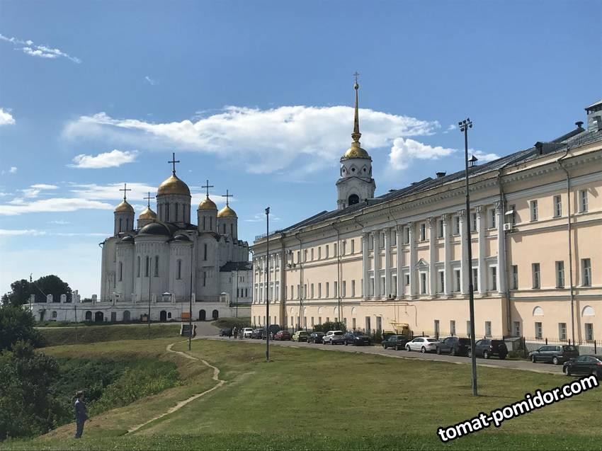 Владимир, здание Присутственных мест