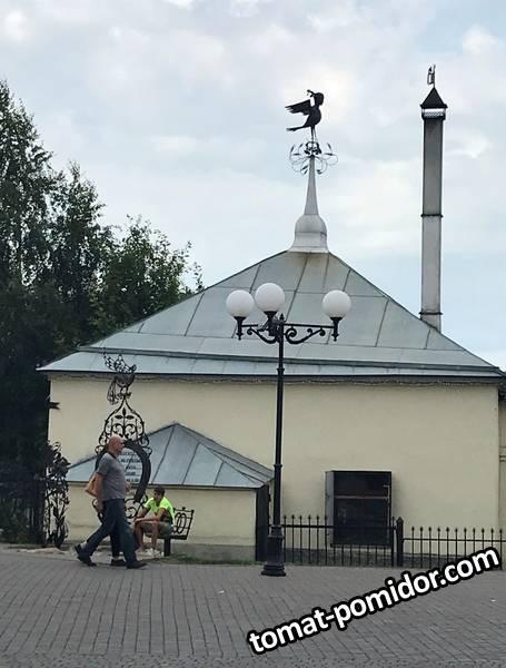 Владимир, Георгиевская улица, Кузница Бородиных