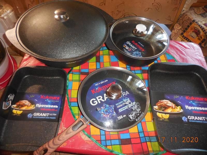 Набор антипригарной посуды Кукмар