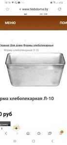 Screenshot_20210113-181829_Samsung Internet.jpg
