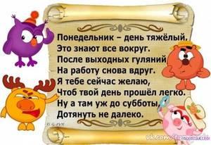 1535717807_018-o2i-pb_66jg.jpg