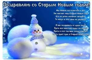 206529_4_trinixy_ru.thumb.jpg.829eea683ca6a58fce61316161ec8e32.jpg