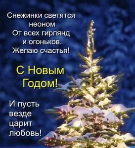 IMG-ffa618148047effbf316d394201e1aba-V.jpg