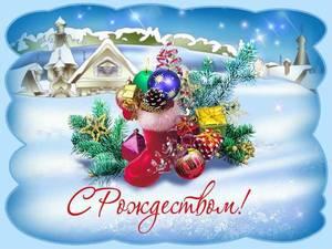 christmas-otkrytka-2.jpg