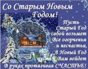 image.thumb.png.b1fb6ae2b69416b650413d75fd5624f6.png
