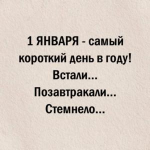 image.thumb.png.d0d70f887df7931853024825e76044b6.png