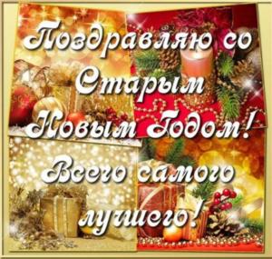 image.thumb.png.d7361557fa3bbd0914f1be08e8eb1f57.png
