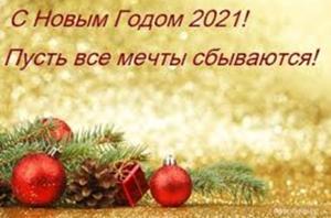 image.thumb.png.e785991e0d3ec6893d8246ec605350bc.png